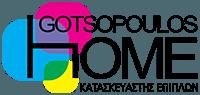 GOTSOPOULOS HOME Λογότυπο